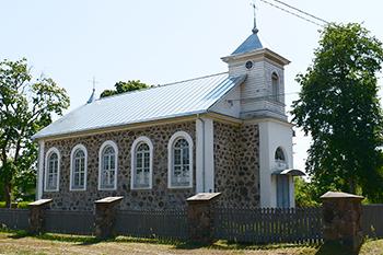 Нагльская церковь Иоанна Крестителя (Nagļu Svētā Jāņa Kristītāja katoļu baznīca)